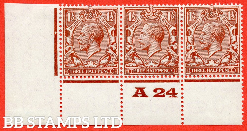 """SG. 420 variety N35 (4). 1½d Chestnut. A very fine lightly mounted mint control """" A24 perf """" strip of 3 from plate 4 with perf type 3A."""