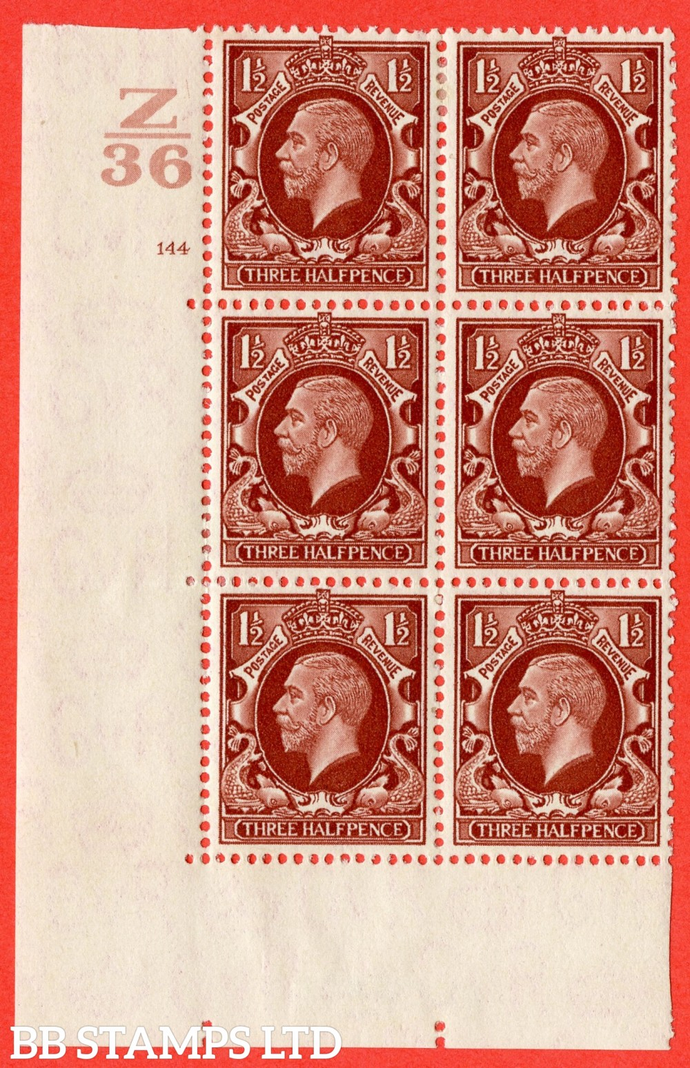 "SG. 441 variety N53. 1½d Red-Brown. A fine lightly mountred mint "" Control Z36 cylinder 144 no dot "" control block of 6 with perf type 5 (E/I)."