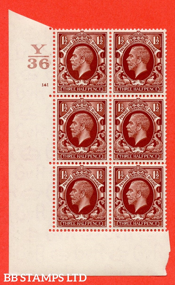 "SG. 441 . N53. 1½d Red-Brown. A superb unmounted mint "" Control Y36 cylinder 141 no dot "" control block of 6 with perf type 5 E/I"