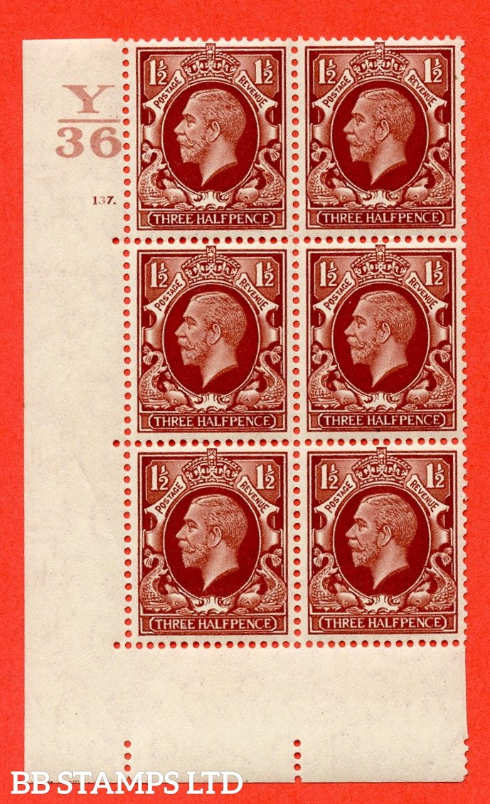 "SG. 441. N53. 1½d. Red-Brown. A superb Unmounted mint "" Control Y36 cylinder 137 dot "" control block of 6 with perf type 5 E/I"