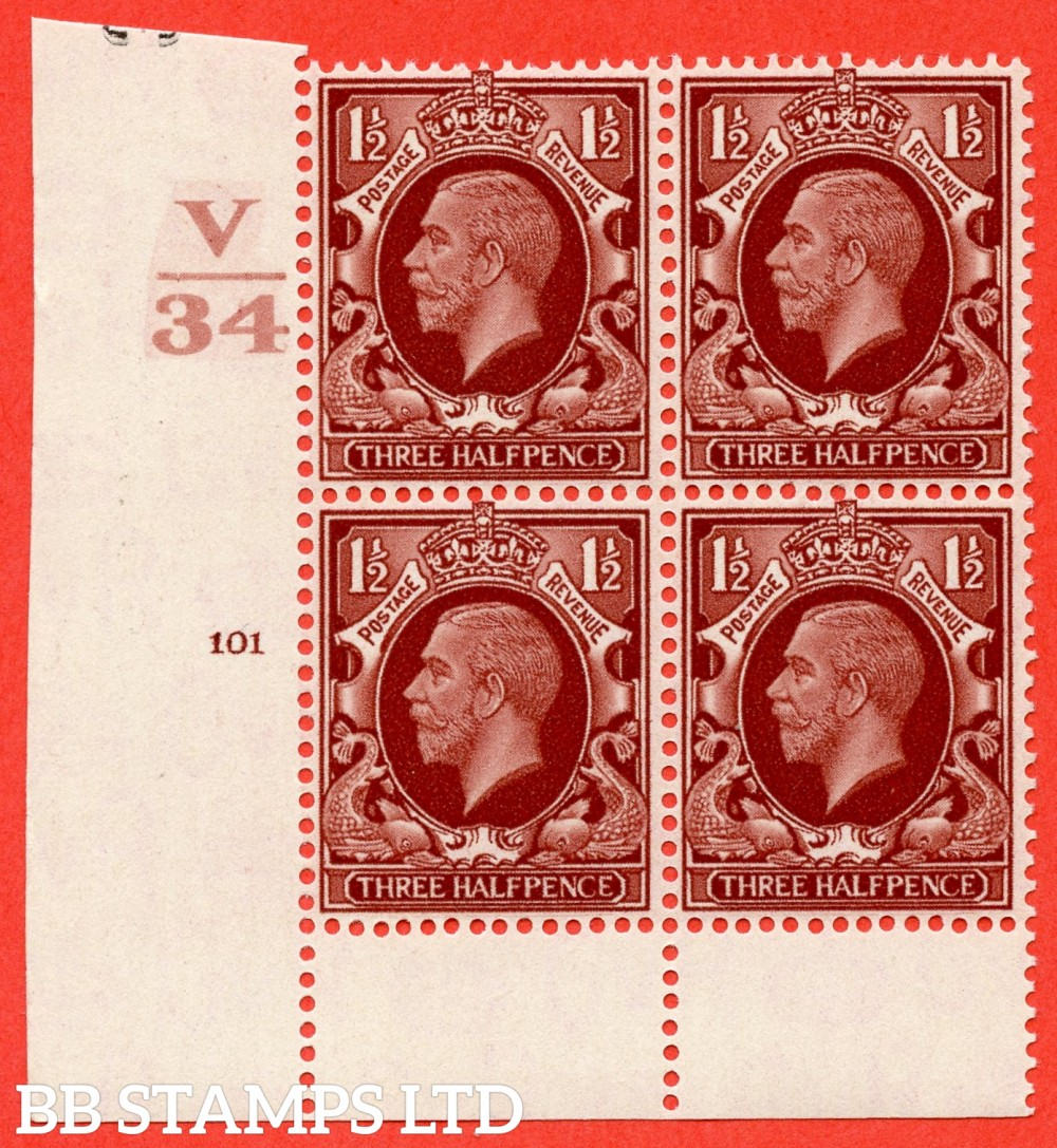 """SG. 441 variety N51. 1½d Red-brown.. A superb UNMOUNTED MINT  """" Control V34 cylinder 101 no dot """" block of 4 with perf type 6 (I/P)."""