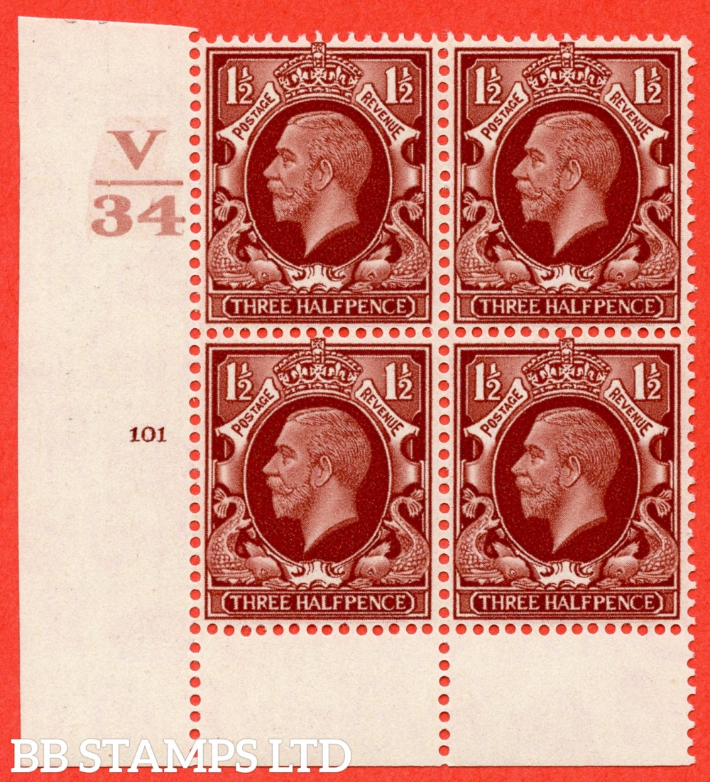 "SG. 441 variety N51. 1½d Red-brown.. A superb UNMOUNTED MINT  "" Control V34 cylinder 101 no dot "" block of 4 with perf type 6 (I/P)."