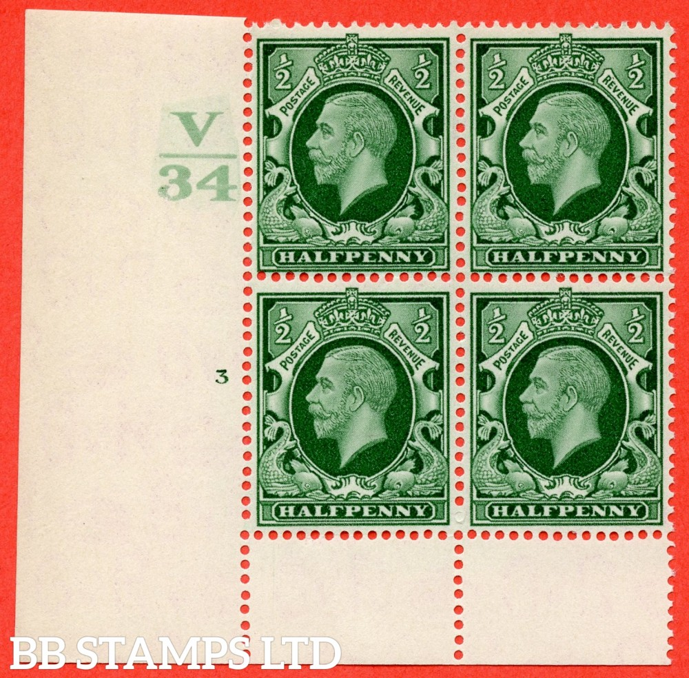 "SG. 439 variety N46 ½d. Green. A superb UNMOUNTED MINT "" Control V34 cylinder 3 no dot "" control block of 4 with perf type 6 (I/P)."