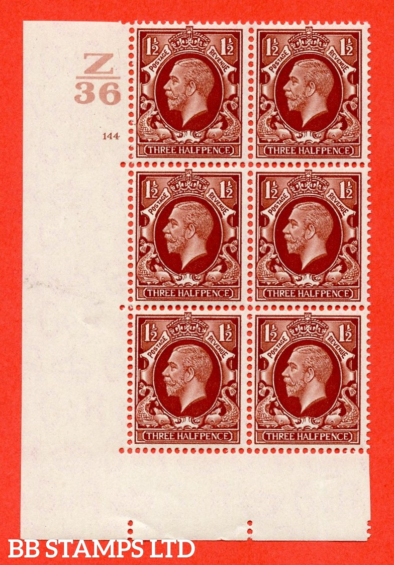 "SG. 441. N53. 1½d. Red-Brown. A fine lightly mounted mint "" Control Z36 cylinder 144 no dot "" control block of 6 with perf type 5 E/I"