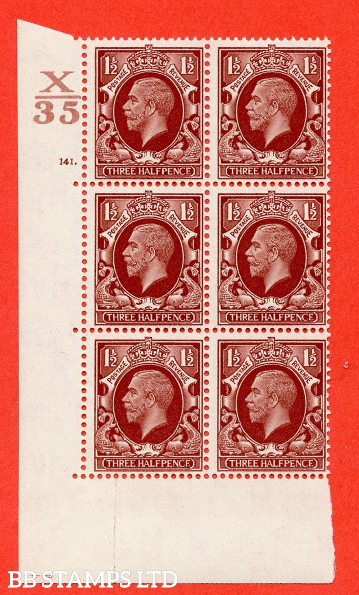 "SG. 441. N53. 1½d. Red-Brown. A superb UNMOUNTED MINT "" Control X35 cylinder 141 dot "" control block of 6 with perf type 5 E/I"
