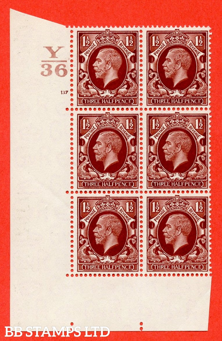 "SG. 441. N53. 1½d Red-Brown. A superb UNMOUNTED MINT "" Control Y36 cylinder 137 no dot "" control block of 6 with perf type 5 E/I"