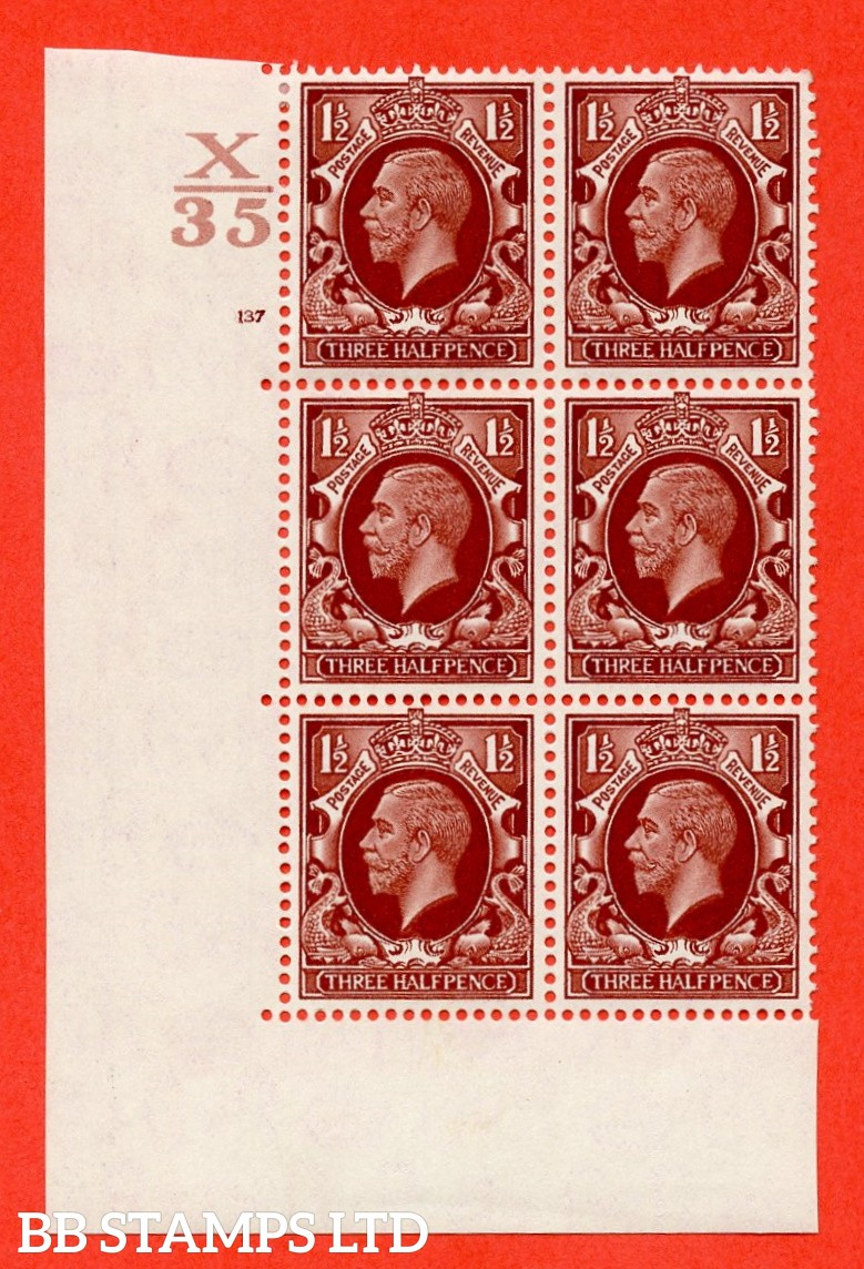 "SG. 441. N53. 1½d. Red-Brown. A fine lightly mounted mint "" Control X35 cylinder 137 no dot "" control block of 6 with perf type 5 E/I"