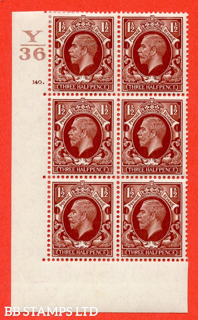 "SG. 441. N53. 1½d Red-Brown. A fine lightly mounted mint "" Control Y36 cylinder 140 dot "" control block of 6 with perf type 5 E/I"