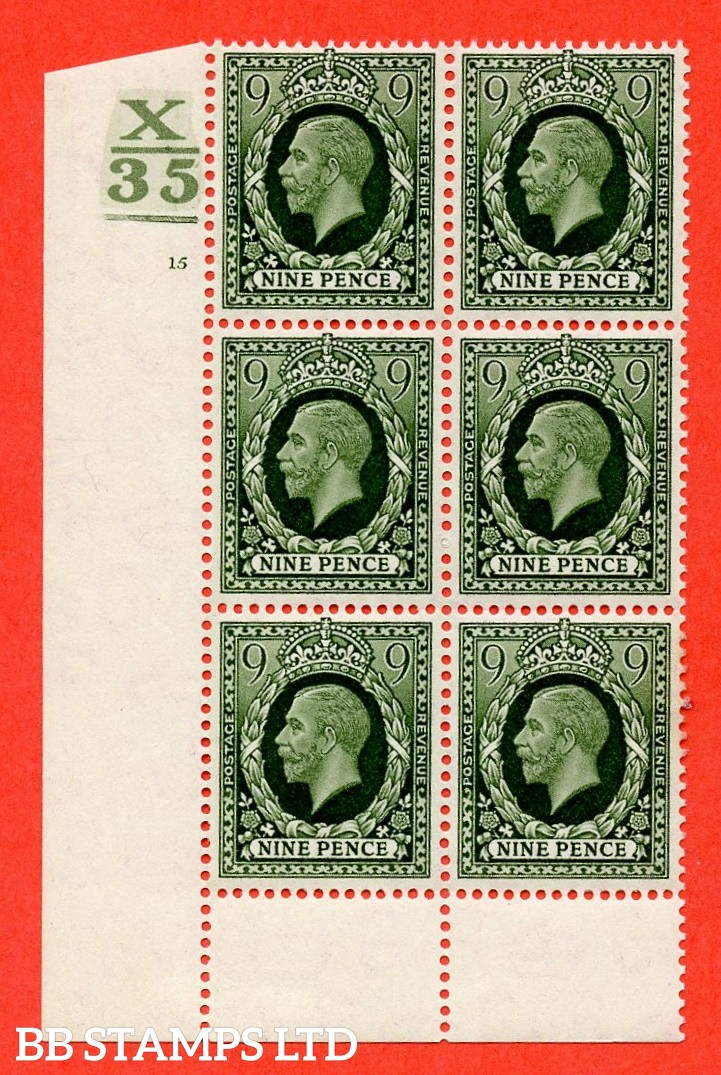 SG. 447. N60. 9d Deep Olive-Green. A Superb UNMOUNTED mint block of 6. Control X35. 1 Bar. Cylinder 15 no dot perf type 6 I/P.