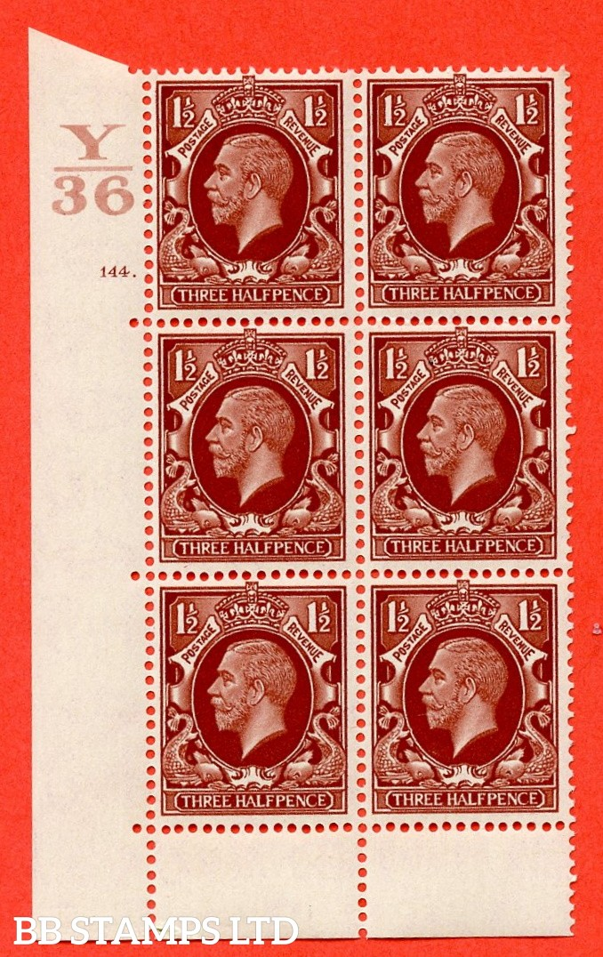 "SG. 441. N53. 1½d. Red-Brown. A superb UNMOUNTED MINT "" Control Y36 cylinder 144 dot "" control block of 6 with perf type 6B E/P"