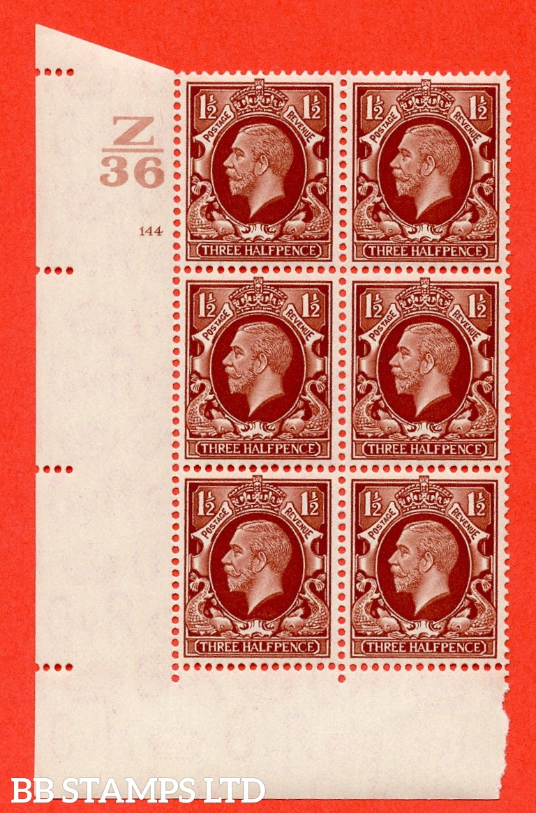 "SG. 441. N53. 1½d. Red-Brown. A superb UNMOUNTED MINT "" Control Z36 cylinder 144 no dot "" control block of 6 with perf type 2 I/"