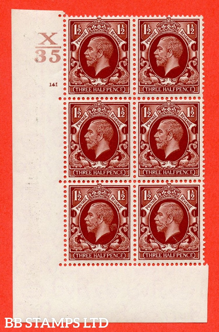 "SG. 441. N53. 1½d. Red-Brown. A superb unmounted mint "" Control X35 cylinder 141 no dot "" control block of 6 with perf type 5 E/I"
