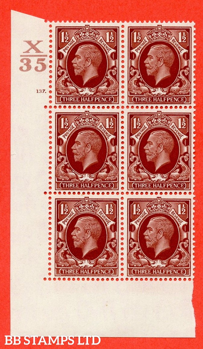 "SG. 441. N53. 1½d Red-Brown. A superb UNMOUNTED MINT "" Control X35 cylinder 137 dot "" control block of 6 with perf type 5 E/I"