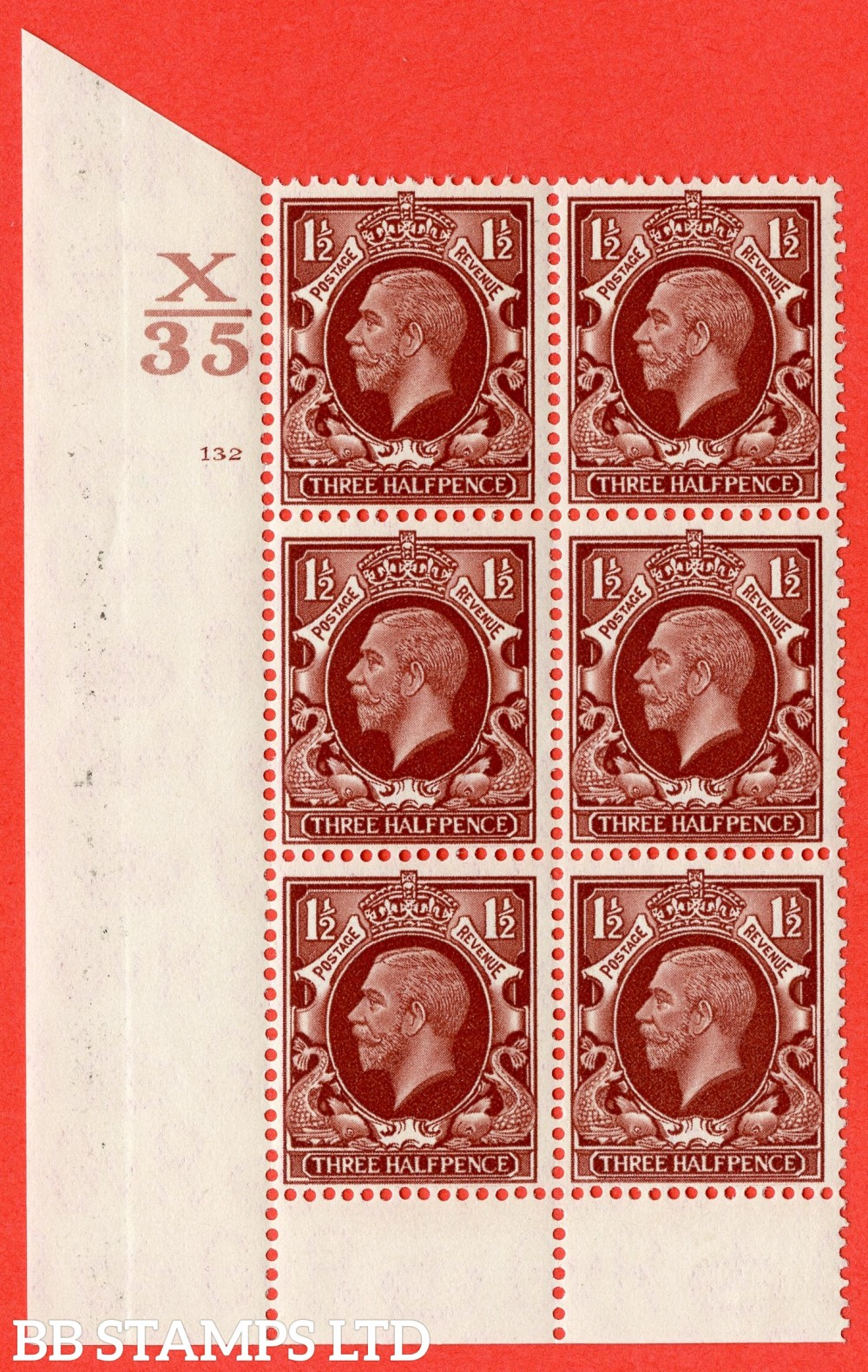 """SG. 441 variety N53. 1½d Red-Brown. A superb UNMOUNTED MINT """" Control X35 cylinder 132 no dot """" control block of 6 with perf type 6 (I/P)."""