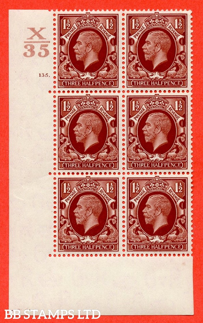 "SG. 441. N53. 1½d. Red-Brown. A superb Unmounted mint "" Control X35 cylinder 135 dot "" control block of 6 with perf type 5 E/I"