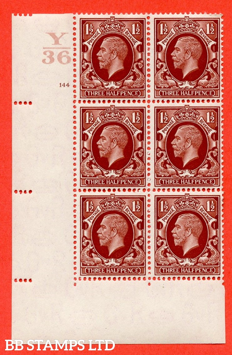 "SG. 441. N53. 1½d. Red-Brown. A superb UNMOUNTED MINT "" Control Y36 cylinder 144 no dot "" control block of 6 with perf type 2 I/E"