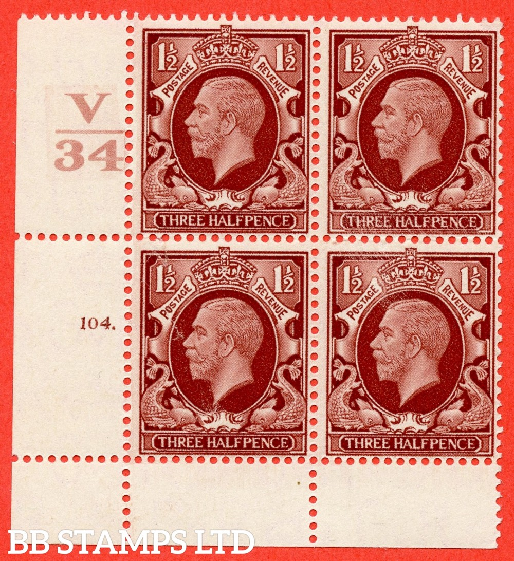 """SG. 441 variety N52. 1½d Red-Brown. A fine lightly mounted mint """" Control V34 cylinder 104 dot """" control block of 4 with perf type 2A (P/P)."""