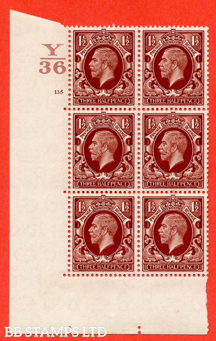 "SG. 441. N53. 1½d Red-Brown. A superb UNMOUNTED MINT "" Control Y36 cylinder 135 no dot "" control block of 6 with perf type 5 E/I"