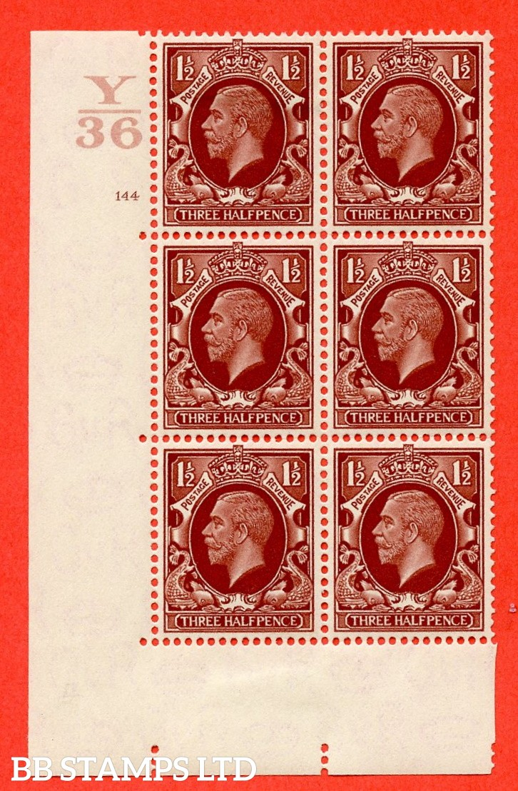 "SG. 441. N53. 1½d. Red-Brown. A fine mounted mint "" Control Y36 cylinder 144 no dot "" control block of 6 with perf type 5 E/I"