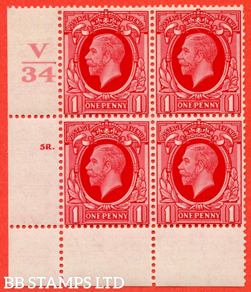 """SG. 440 variety N48. 1d scarlet.. A superb UNMOUNTED MINT """" Control V34 cylinder 5R dot """" block of 4 with perf type 2A (P/P)."""
