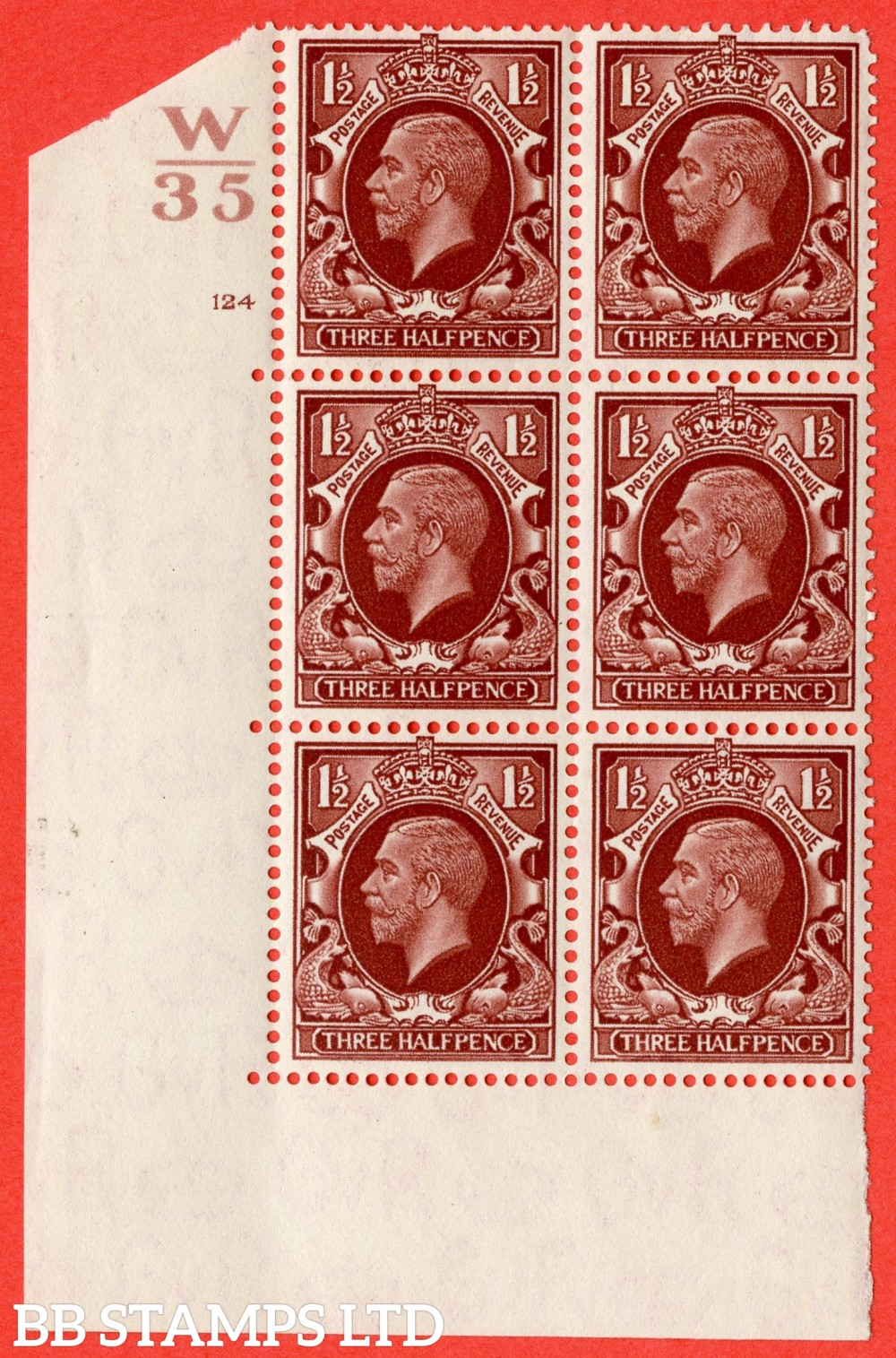 """SG. 441 variety N53. 1½d Red-Brown. A fine lightly mounted mint """" Control X35 cylinder 128 dot """" control block of 6 with perf type 6B (E/P)."""