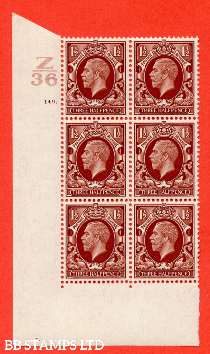 """SG. 441. N53. 1½d. Red-Brown. A superb UNMOUNTED MINT """" Control Z36 cylinder 149 dot """" control block of 6 with perf type 2 I/E. Variety listed in Stanley Gibbons, only example we currently know of."""
