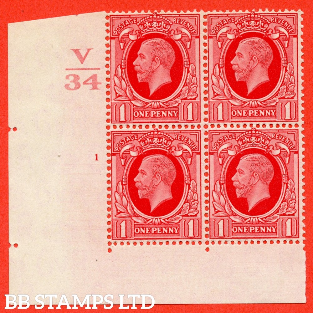 "SG. 440 variety N48. 1d scarlet.. A fine lightly mounted mint "" Control V34 cylinder 1 no dot "" block of 4 with perf type 2 (I/E)."