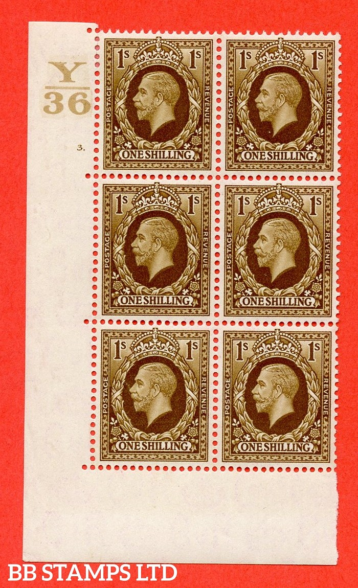 """SG. 449. N62. 1/- Bistre-Brown. A fine lightly mounted Mint. """" Control Y36. Cylinder 3 dot """" block of 6 perf type 5 E/I."""