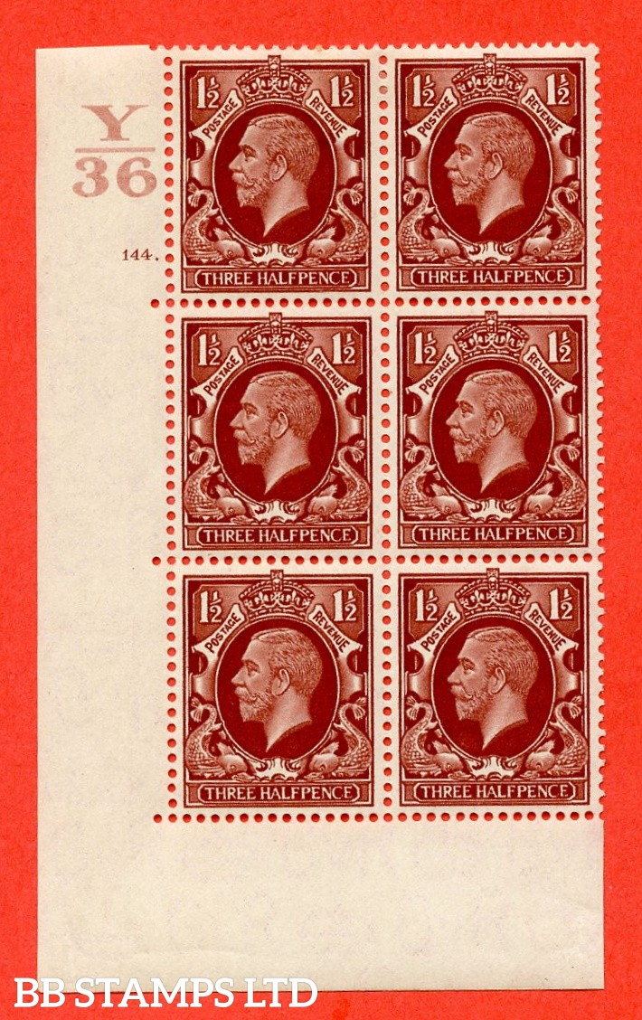 "SG. 441. N53. 1½d. Red-Brown. A fine lightly mounted mint "" Control Y36 cylinder 144 dot "" control block of 6 with perf type 5 E/I"