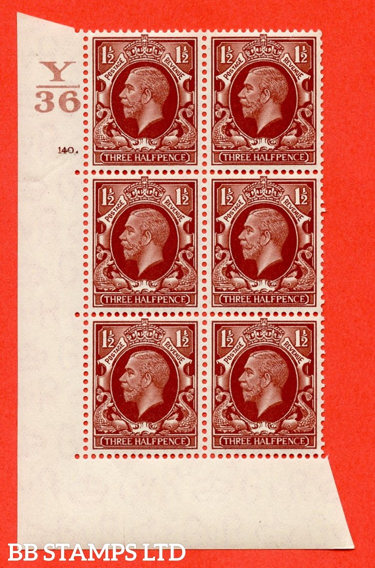 "SG. 441. N53. 1½d Red-Brown. A superb unmounted mint "" Control Y36 cylinder 140 dot "" control block of 6 with perf type 5 E/I"