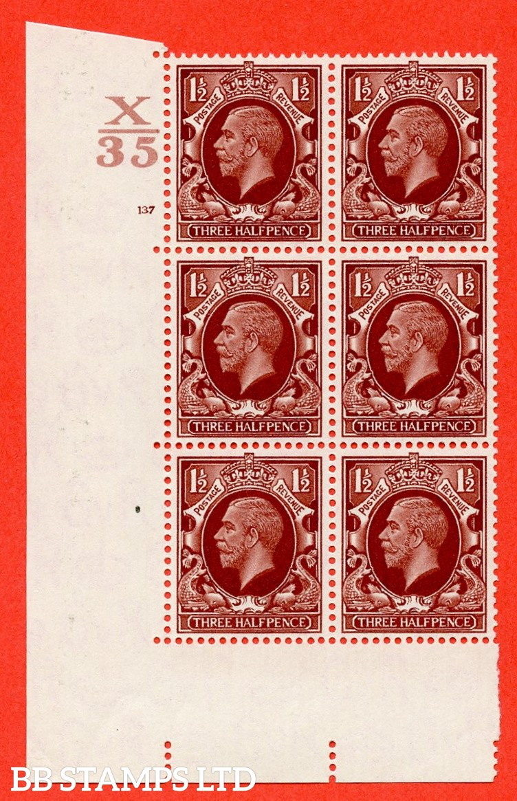 "SG. 441. N53. 1½d. Red-Brown. A superb UNMOUNTED MINT "" Control X35 cylinder 137 no dot "" control block of 6 with perf type 5 E/I"