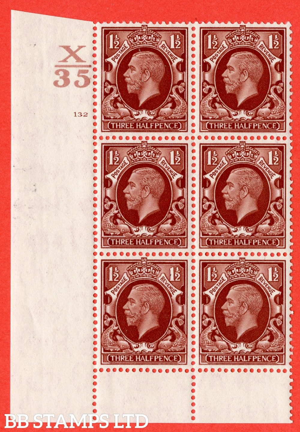 """SG. 441 variety N53. 1½d Red-Brown. A superb UNMOUNTED MINT """" Control X35 cylinder 132 no dot """" control block of 6 with perf type 6B (E/P)."""