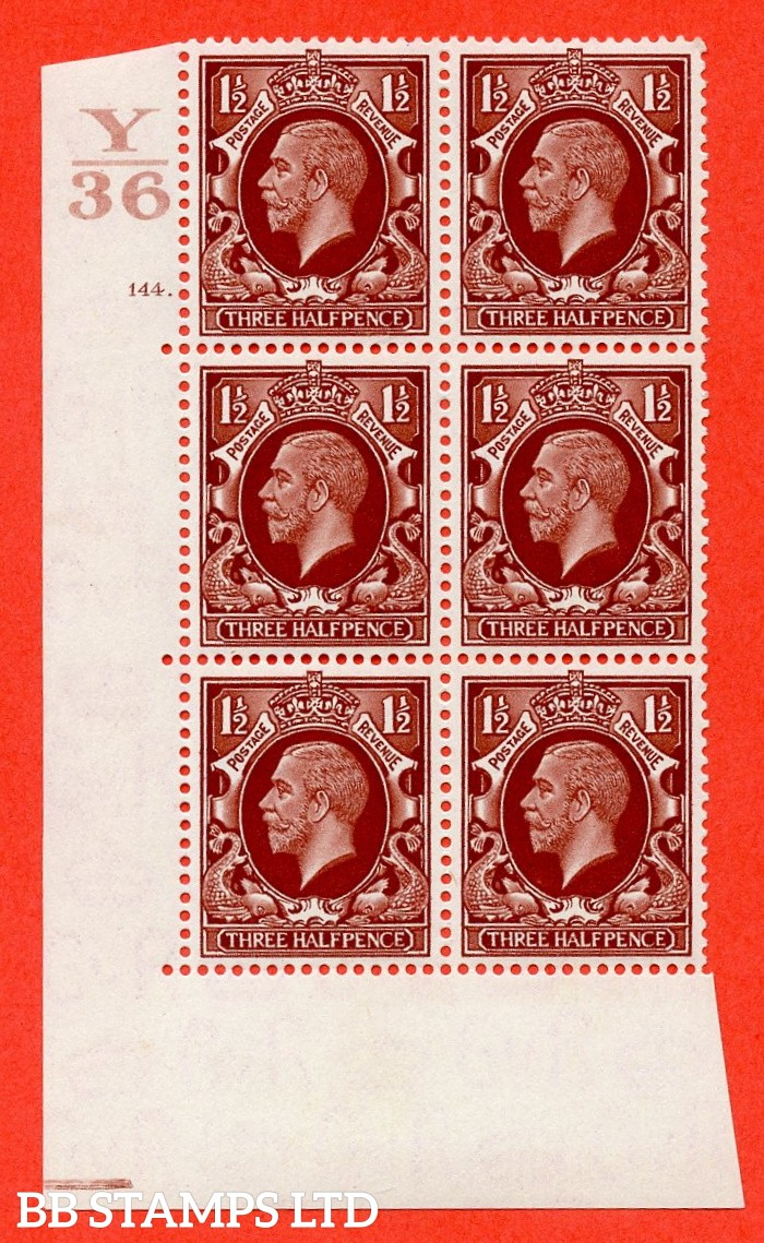 "SG. 441. N53. 1½d. Red-Brown. A superb UNMOUNTED MINT "" Control Y36 cylinder 144 dot "" control block of 6 with perf type 5 E/I"