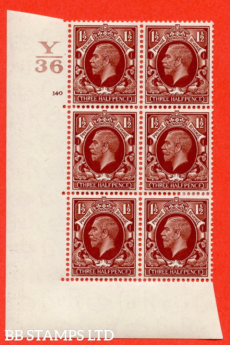"SG. 441. N53. 1½d Red-Brown. A fine lightly mounted mint "" Control Y36 cylinder 140 no dot "" control block of 6 with perf type 5 E/I"