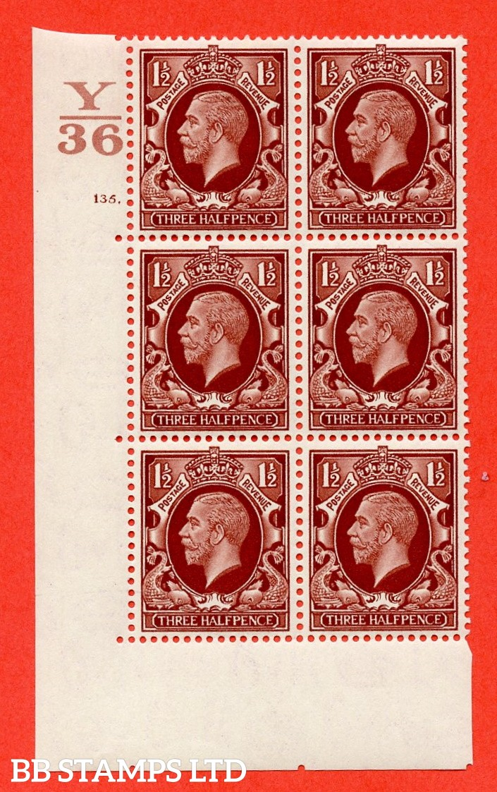 "SG. 441. N53. 1½d Red-Brown. A fine lightly mounted mint "" Control Y36 cylinder 135 dot "" control block of 6 with perf type 5 E/I"