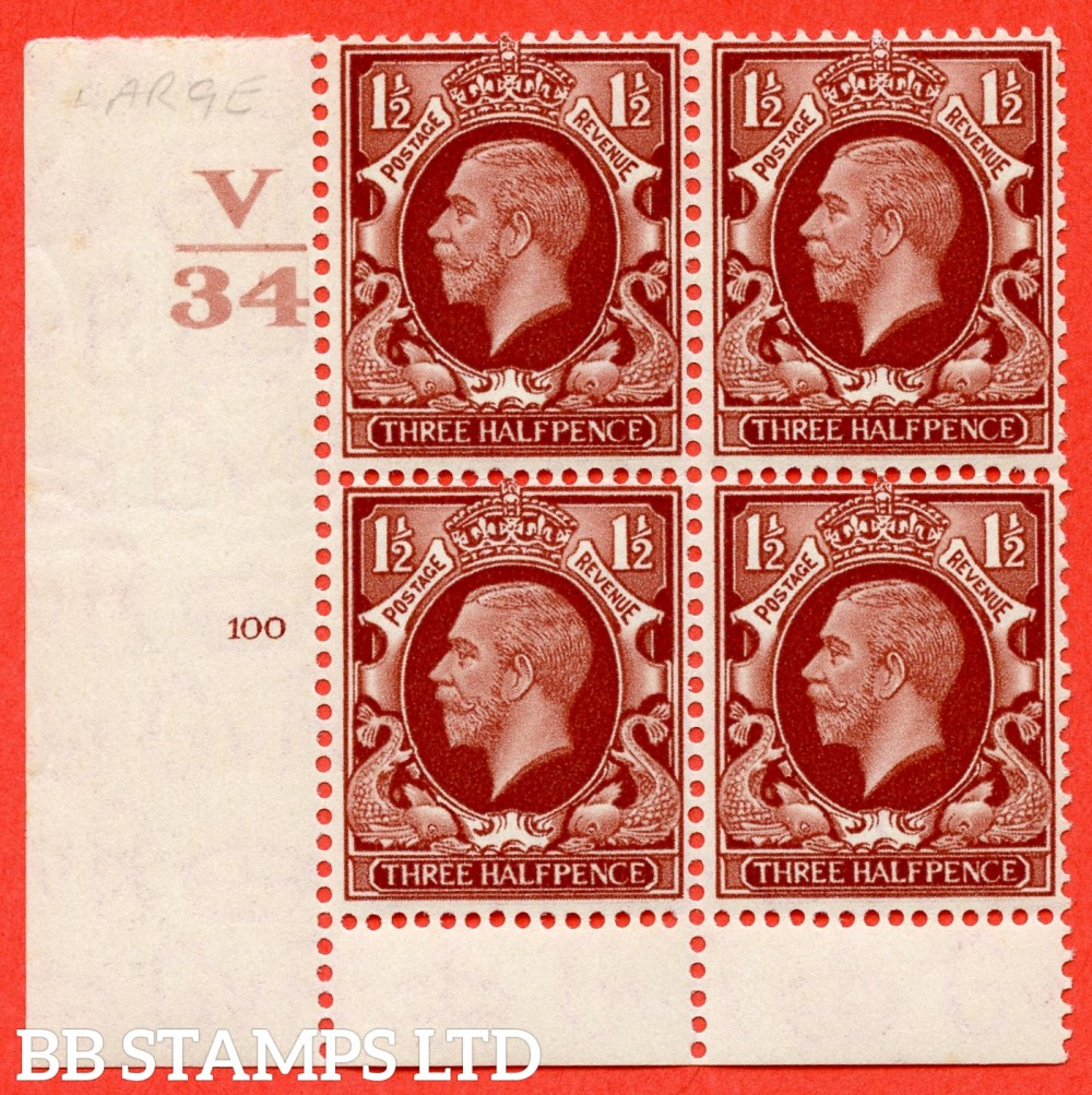 "SG. 441 variety N51. 1½d Red-Brown. A fine lightly mounted mint  "" Control V34 cylinder 100 no dot "" control block of 4 with perf type 6 (I/P)."