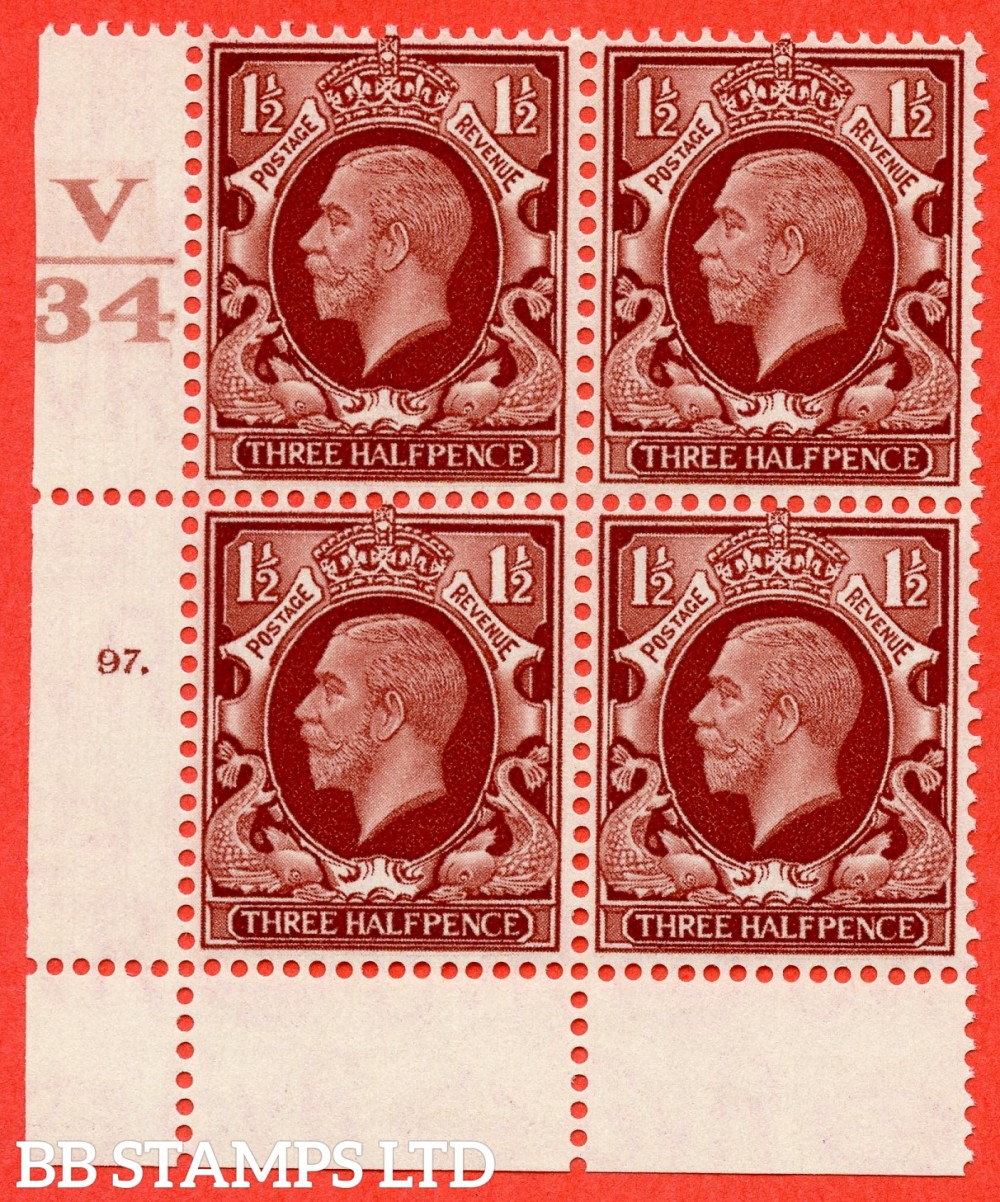 """SG. 441 variety N51. 1½d Red-brown.. A superb UNMOUNTED MINT  """" Control V34 cylinder 97 dot """" block of 4 with perf type 2A (P/P)."""