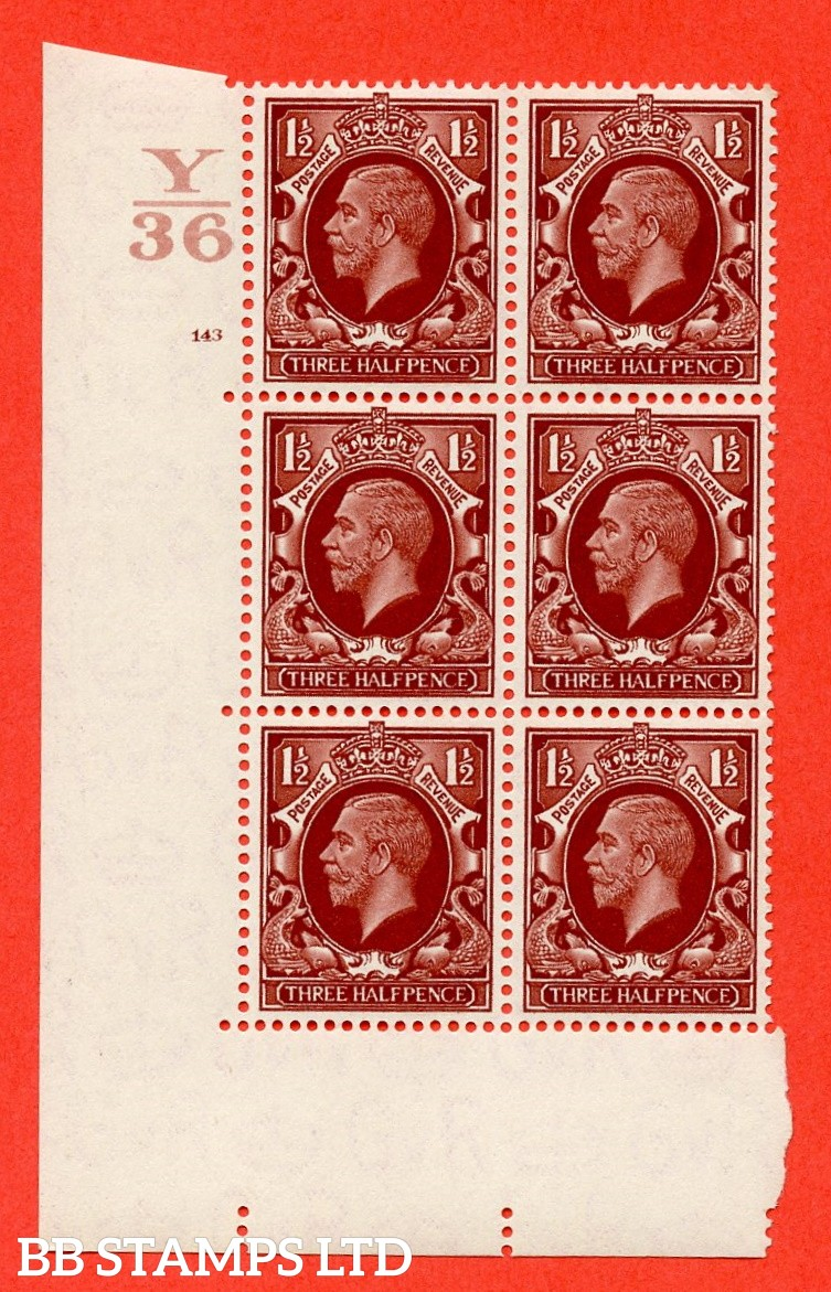 "SG. 441. N53. 1½d. Red-Brown. A superb UNMOUNTED MINT "" Control Y36 cylinder 143 (i) no dot "" control block of 6 with perf type 5 E/I"