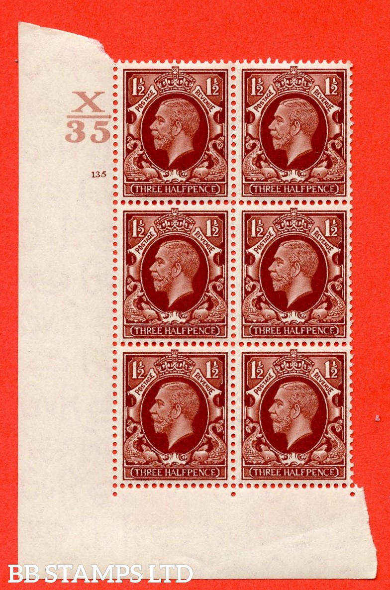 "SG. 441. N53. 1½d. Red-Brown. A fine lightly mounted mint "" Control X35 cylinder 135 No Dot "" control block of 6 with perf type 2 I/E"