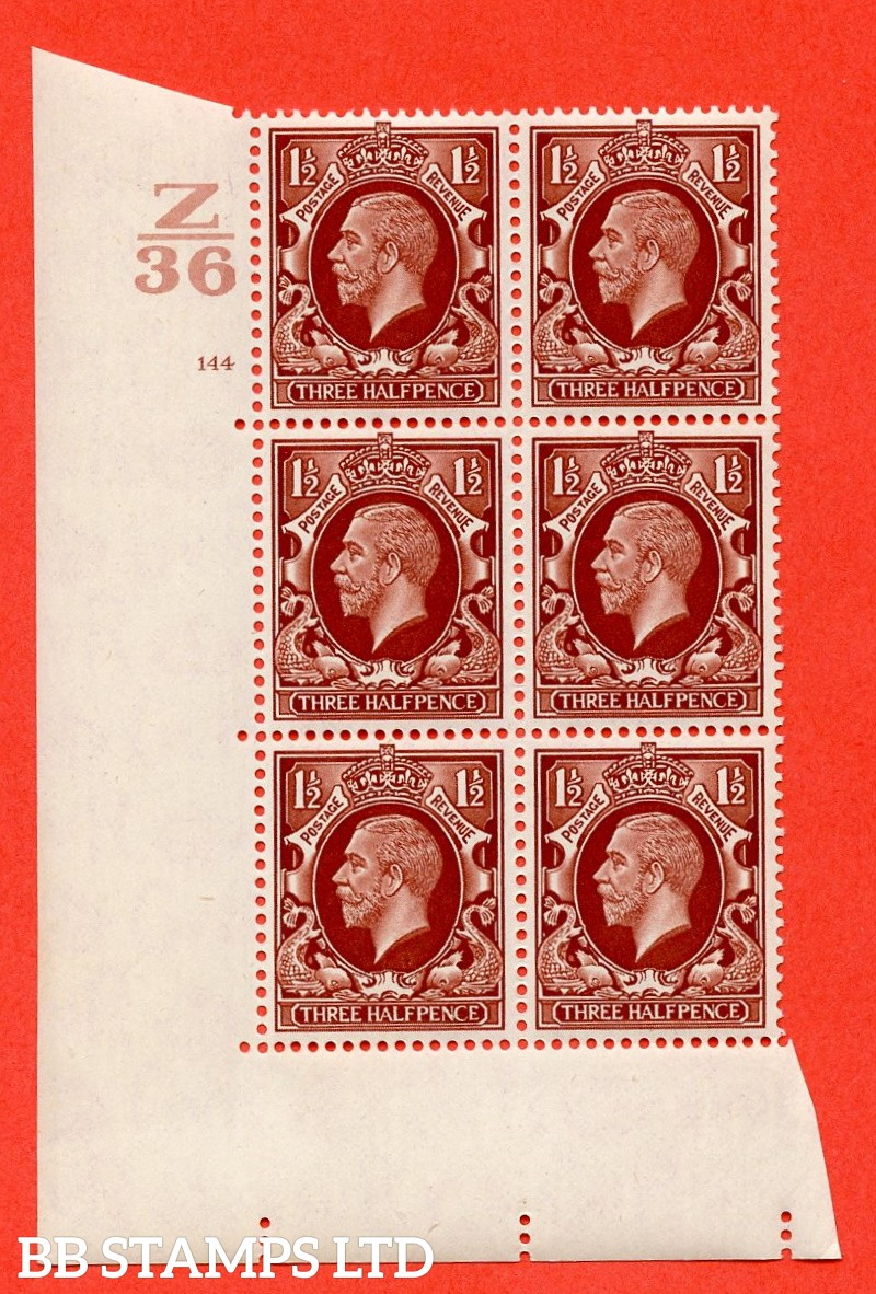 "SG. 441. N53. 1½d. Red-Brown. A superb unmounted mint "" Control Z36 cylinder 144 no dot "" control block of 6 with perf type 5 E/I"
