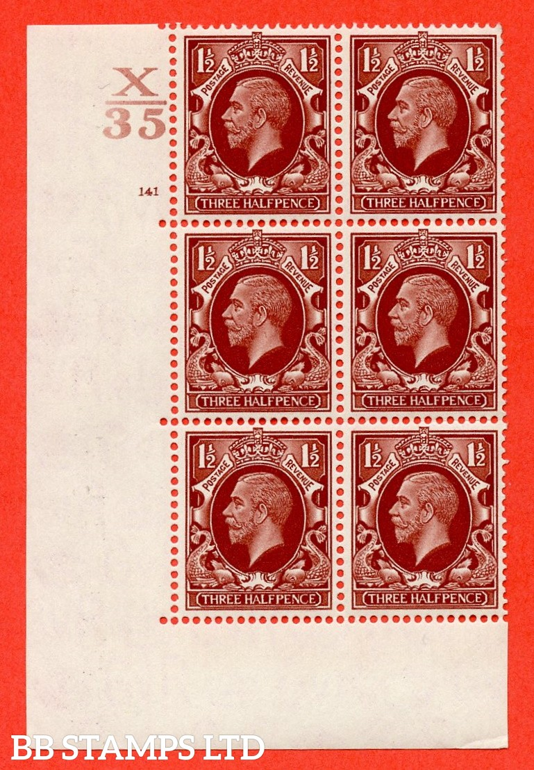"SG. 441. N53. 1½d. Red-Brown. A fine lightly mounted mint "" Control X35 cylinder 141 no dot "" control block of 6 with perf type 5 E/I"