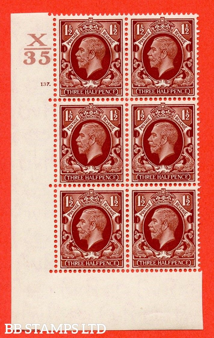 "SG. 441. N53. 1½d Red-Brown. A fine lightly mounted mint "" Control X35 cylinder 137 dot "" control block of 6 with perf type 5 E/I"