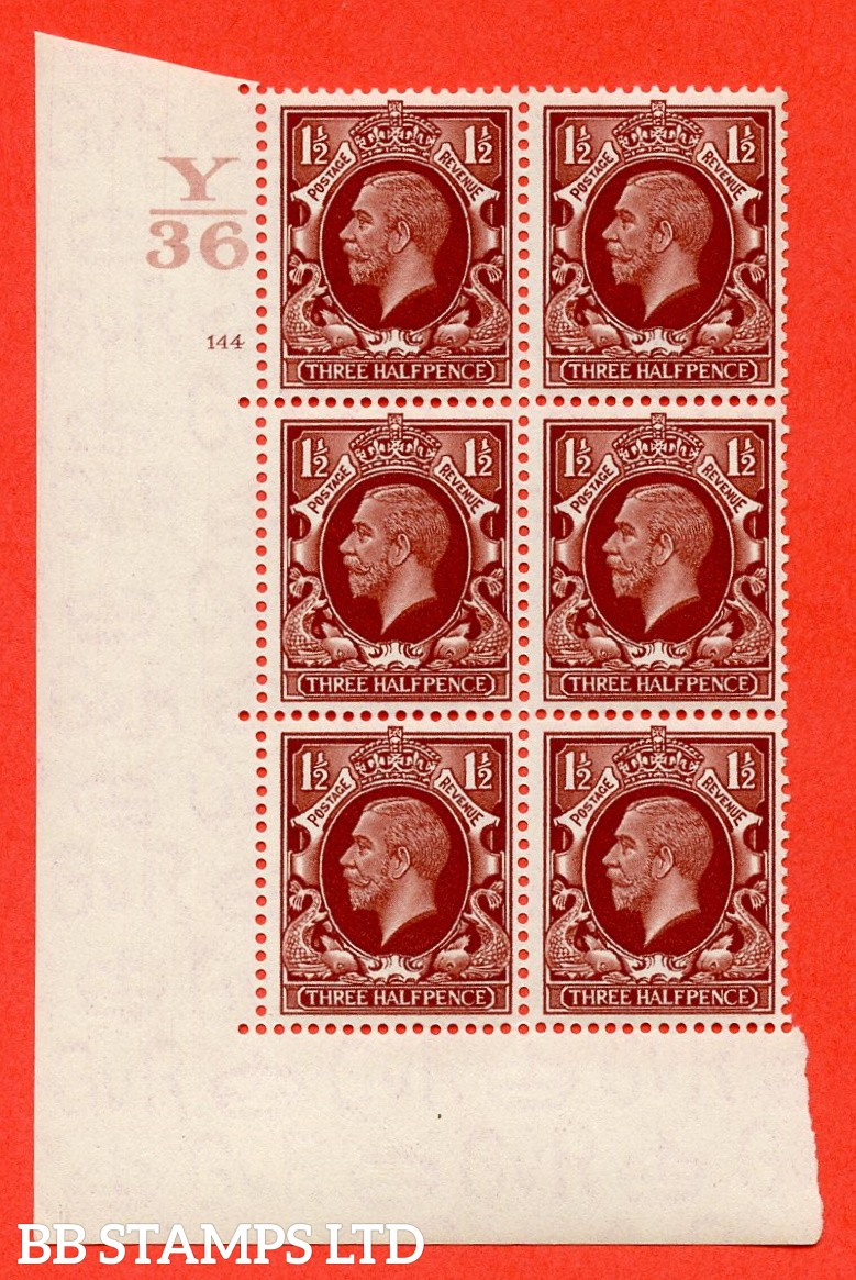 "SG. 441. N53. 1½d. Red-Brown. A superb UNMOUNTED MINT "" Control Y36 cylinder 144 no dot "" control block of 6 with perf type 5 E/I"