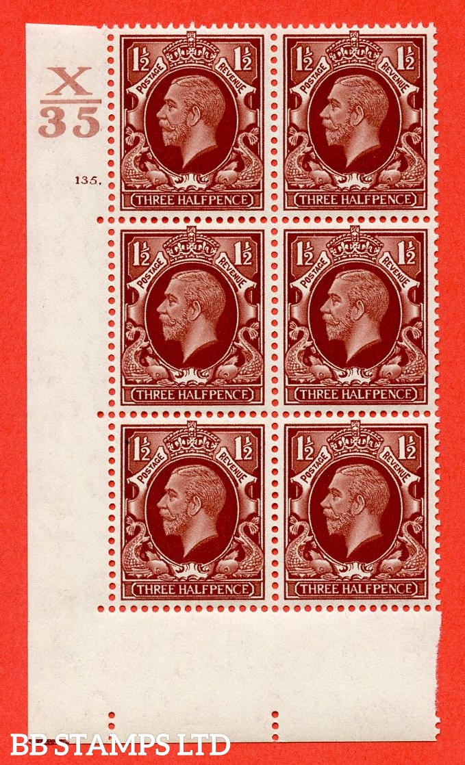 "SG. 441. N53. 1½d. Red-Brown. A fine lightly mounted mint "" Control X35 cylinder 135 dot "" control block of 6 with perf type 5 E/I"