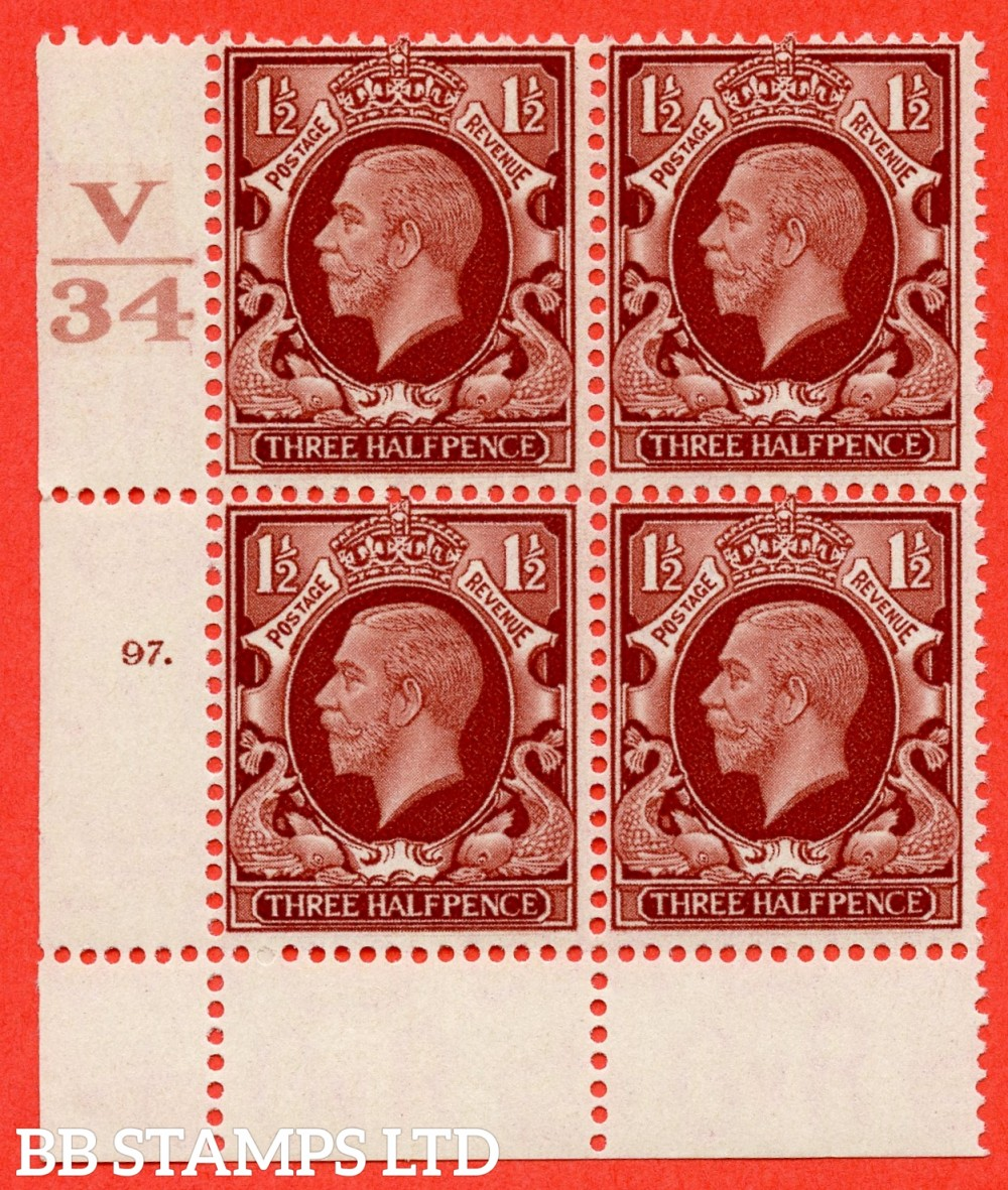 "SG. 441 variety N51. 1½d Red-brown.. A superb UNMOUNTED MINT  "" Control V34 cylinder 97 dot "" block of 4 with perf type 2A (P/P)."