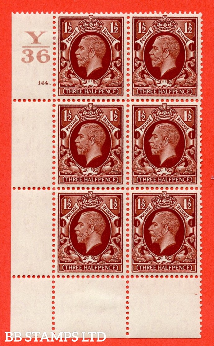 "SG. 441. N53. 1½d. Red-Brown. A fine lightly mounted mint "" Control Y36 cylinder 144 dot "" control block of 6 with perf type 2A P/P"