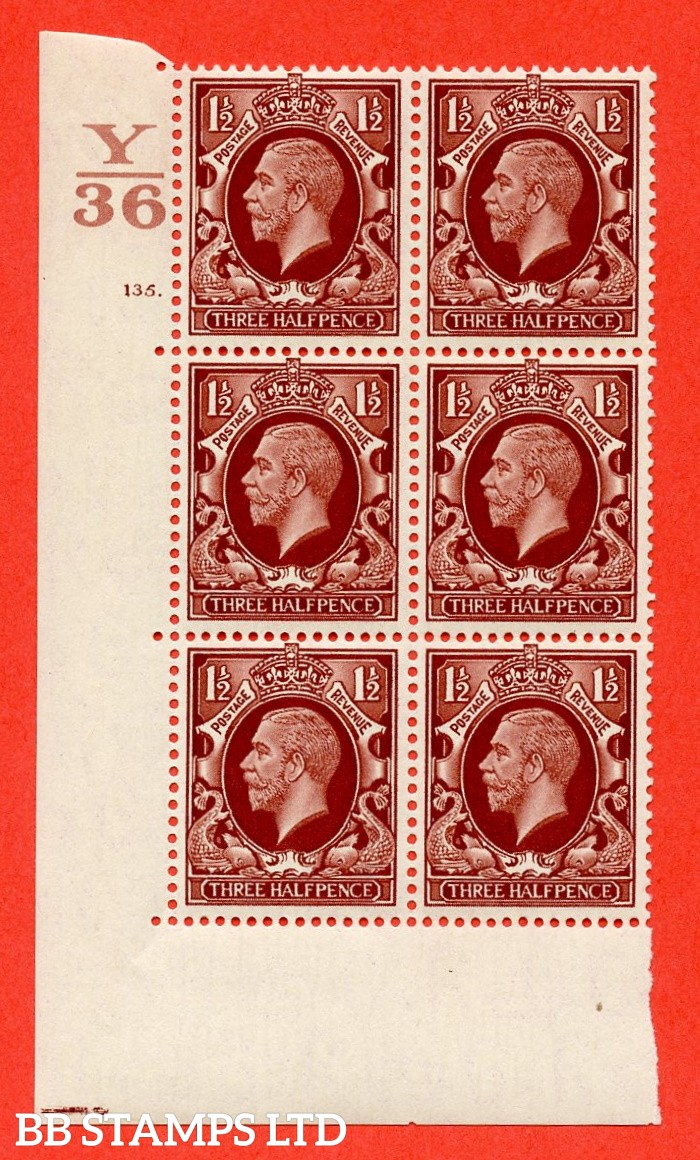 "SG. 441. N53. 1½d Red-Brown. A superb UNMOUNTED MINT "" Control Y36 cylinder 135 dot "" control block of 6 with perf type 5 E/I"