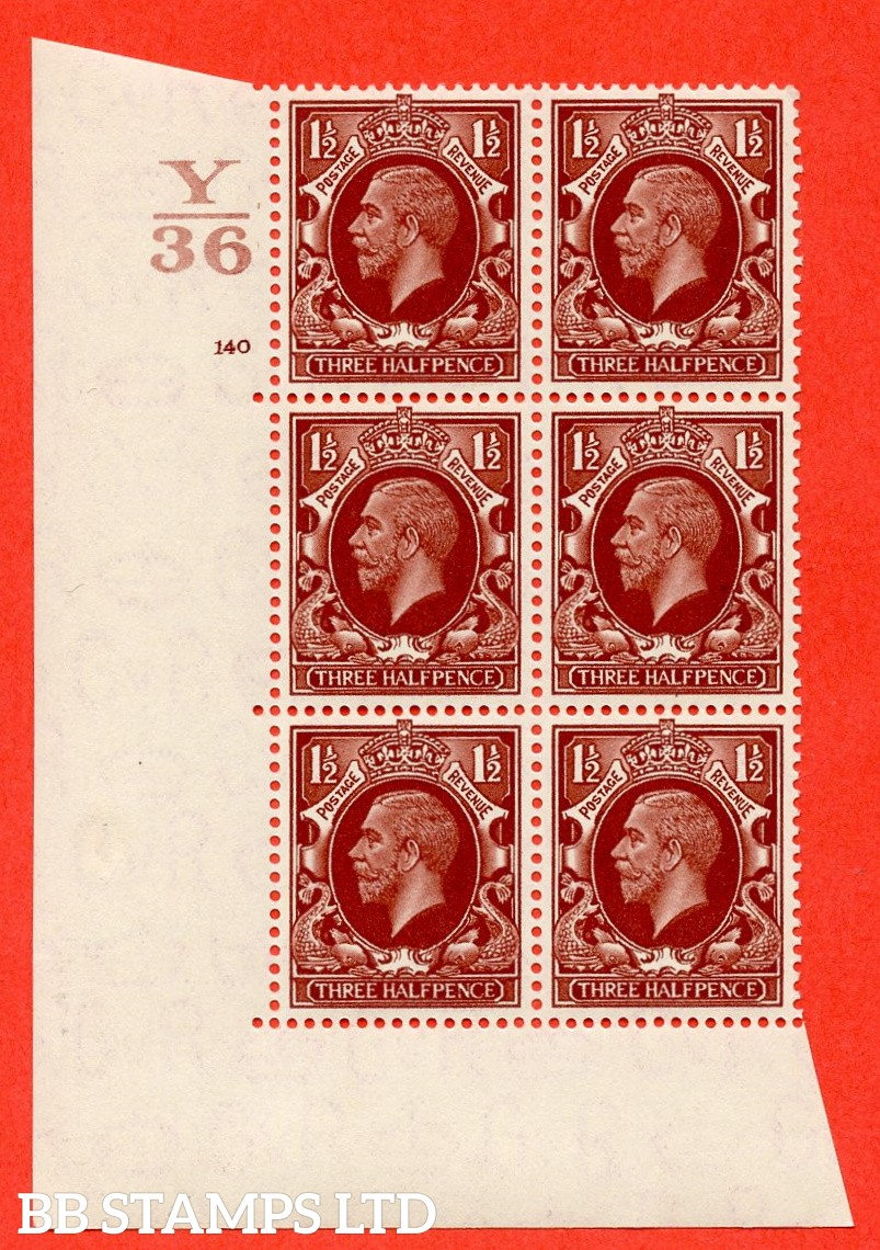 "SG. 441. N53. 1½d Red-Brown. A superb unmounted mint "" Control Y36 cylinder 140 no dot "" control block of 6 with perf type 5 E/I"