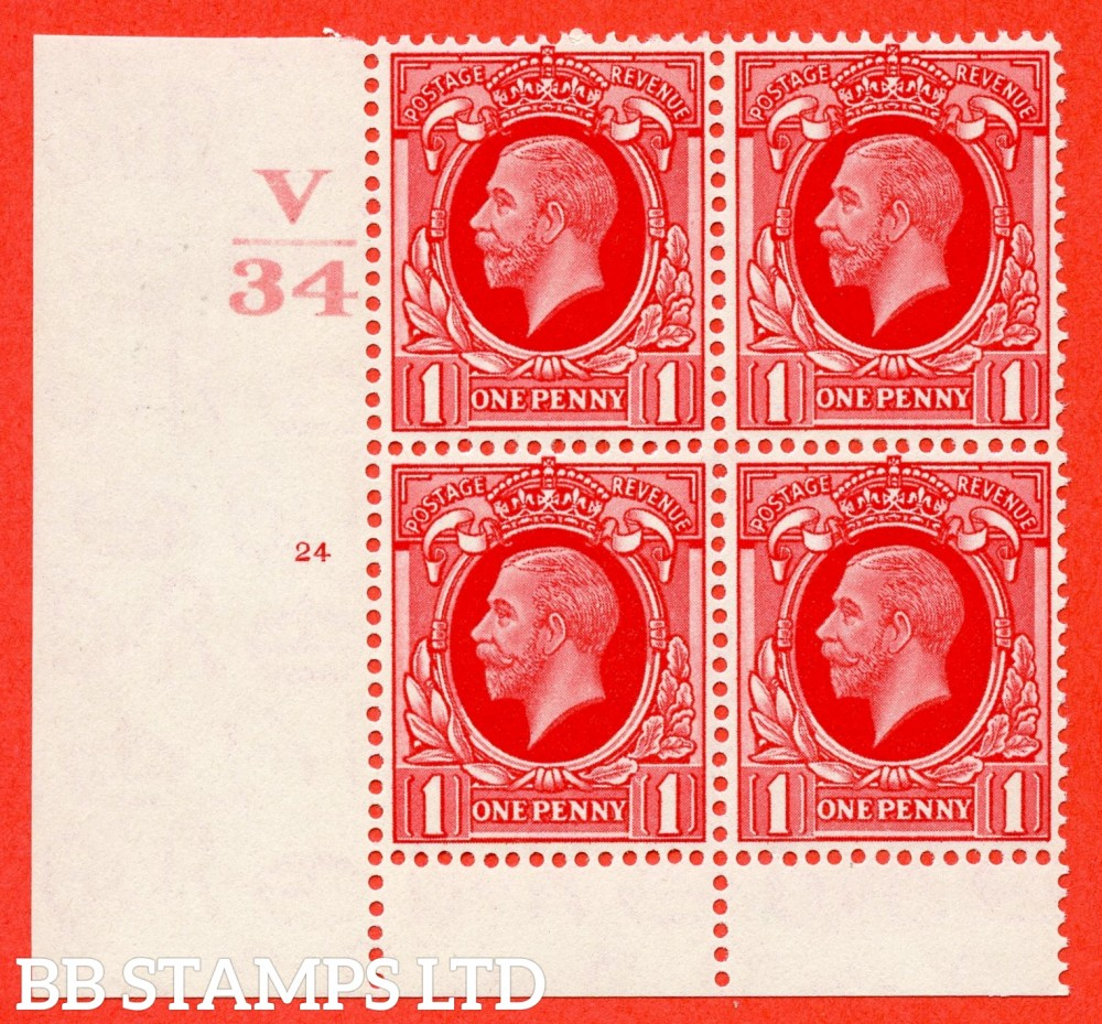 """SG. 440 variety N49. 1d scarlet.. A superb UNMOUNTED MINT """" Control V34 cylinder 24 no dot """" block of 4 with perf type 6 (I/P)."""