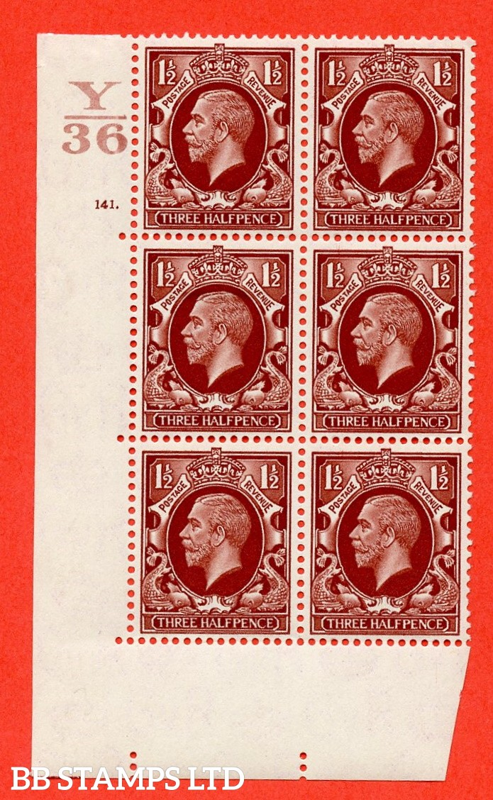 "SG. 441 . N53. 1½d Red-Brown. A fine lightly mounted mint "" Control Y36 cylinder 141 dot "" control block of 6 with perf type 5 E/I"